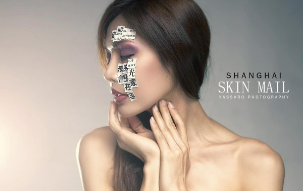 <h4>Galerie</h4>Human Skin Tones